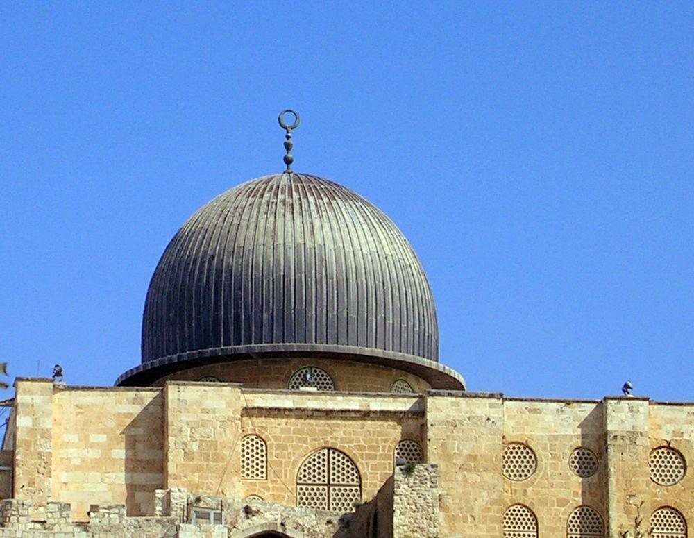 Dome of Al-Aqsa Mosque, Jerusalem