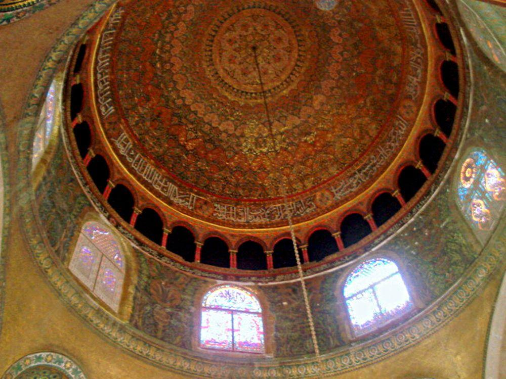 Al-Aqsa Mosque in Jerusalem, interior of the dome