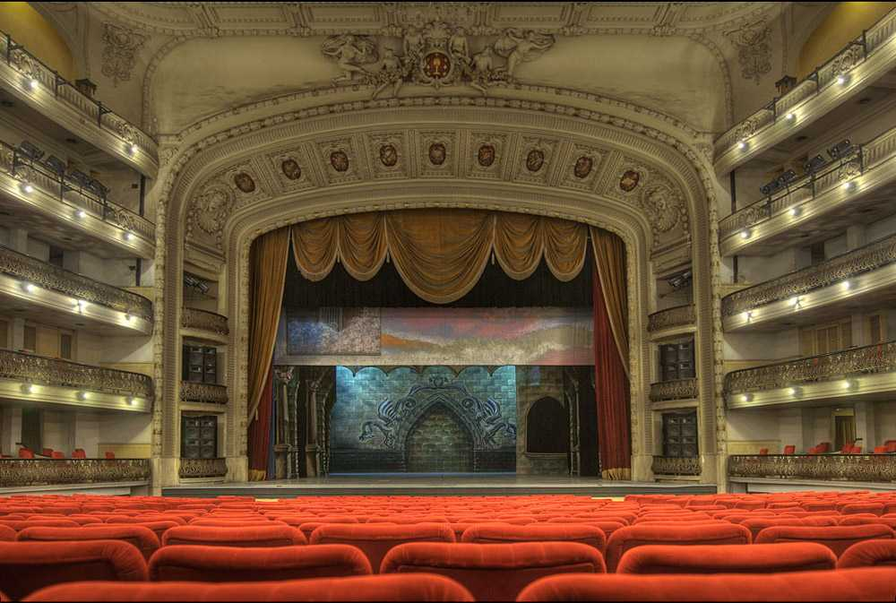 Great Theatre, Havana