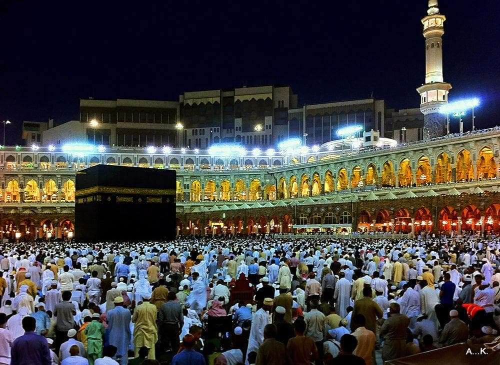 Kaaba - centre of Islam