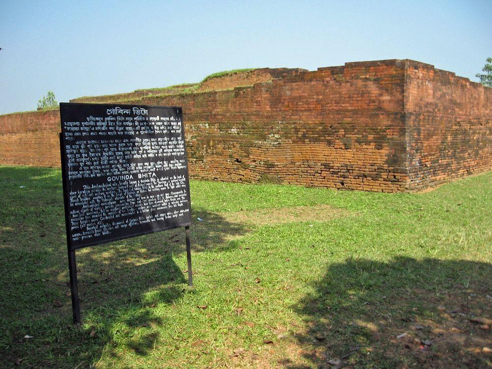 Walls of the ancient Govinda Bhita shrine in Mahasthangarh, Bangladesh