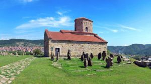 Ras Church of the Holy Apostles Peter and Paul, Serbia