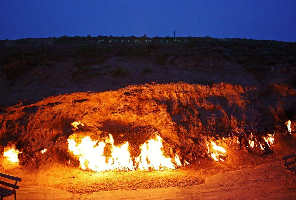 Yanar Dag - natural eternal flame in Azerbaijan