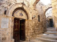 Entrance in St. Mark's Church, Jerusalem