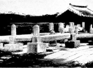 Sonjuk Bridge in 1906