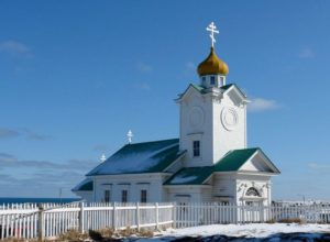 Sts. Peter and Paul Church on St. Paul Island